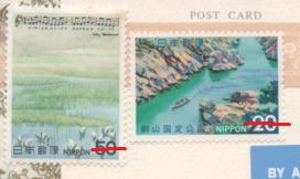 切手  15