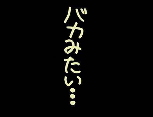 kamisama04.jpg