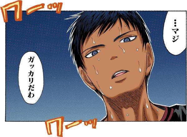 kuroko_ao01.jpg