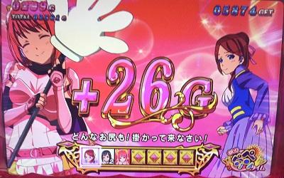 so_lu_03.jpg
