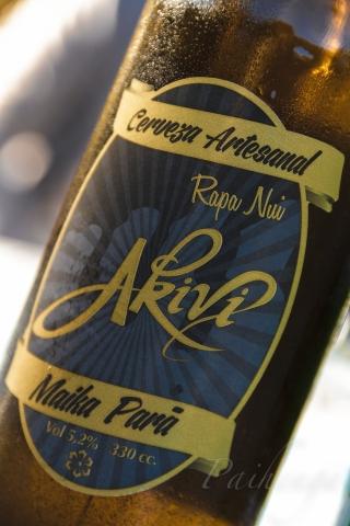 アキヴィビール
