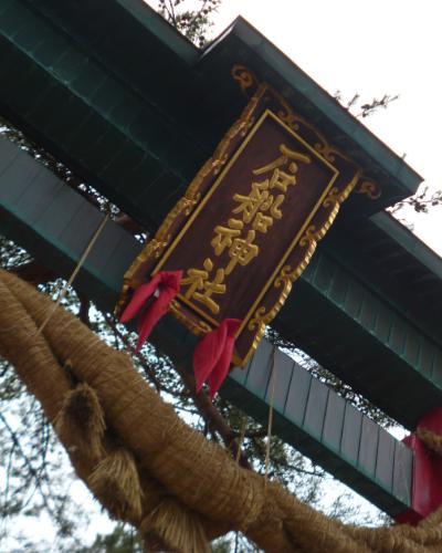 150208岩船神社1
