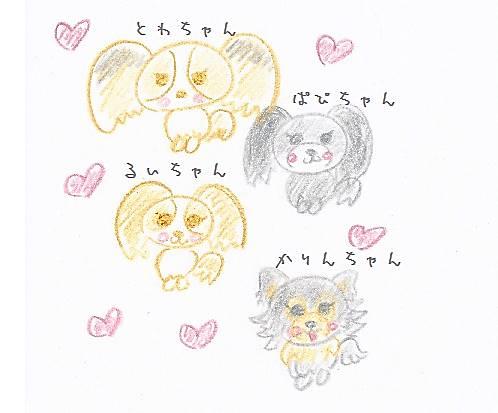 可   愛い絵