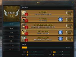 2015_0202_偉業