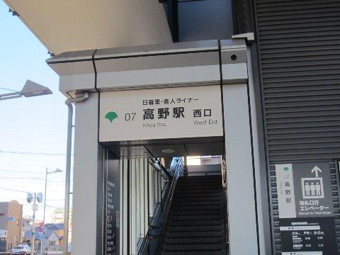 0112-12f.jpg