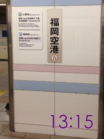 nagasaki (3)-20150715