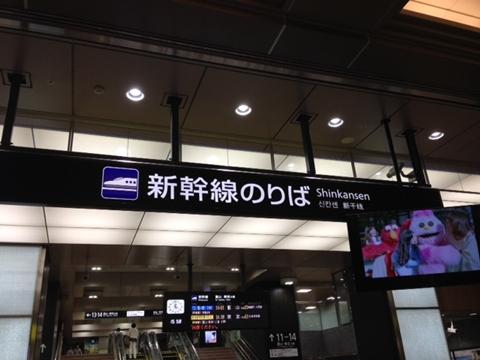 kanazawa5.jpeg