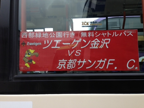kanazawa7.jpeg