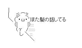 2015y04m04d_191634473.jpg
