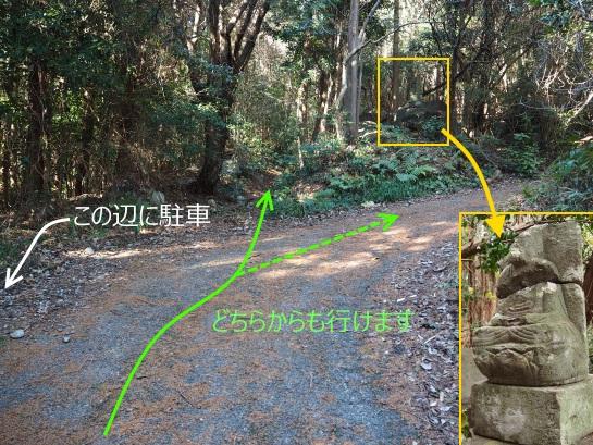 1小萩山 (2)