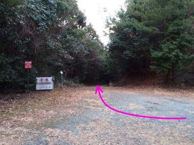 1女岳他への入口 (2)