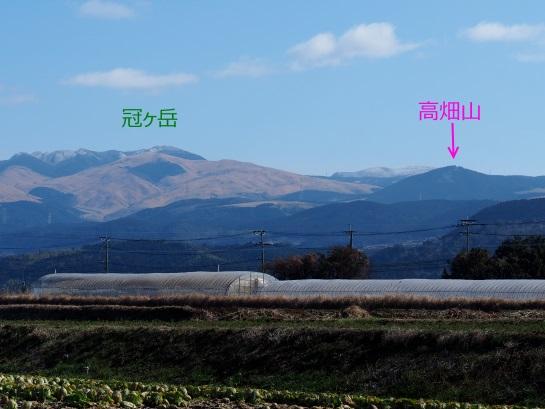 1高畑山1