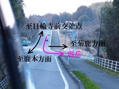 2震岳道1
