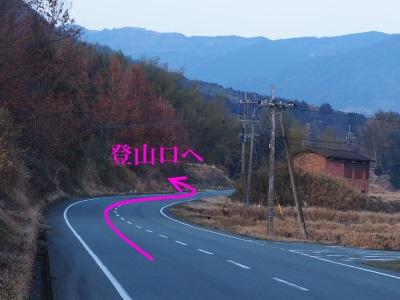 3震岳道2