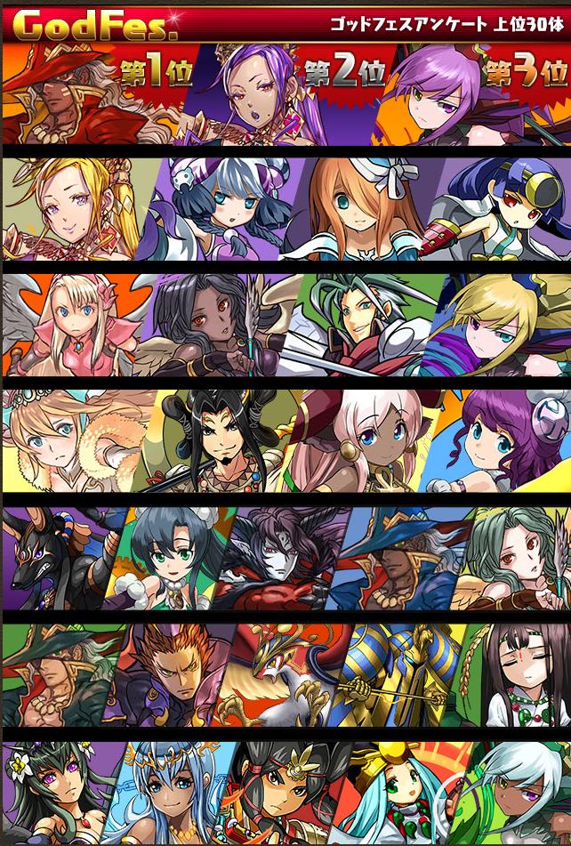 リリース3周年記念イベント!!| パズル&ドラゴンズ