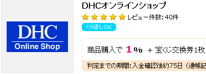 DHC.png