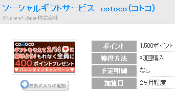 cotoco.png