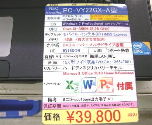 2015012202.jpg
