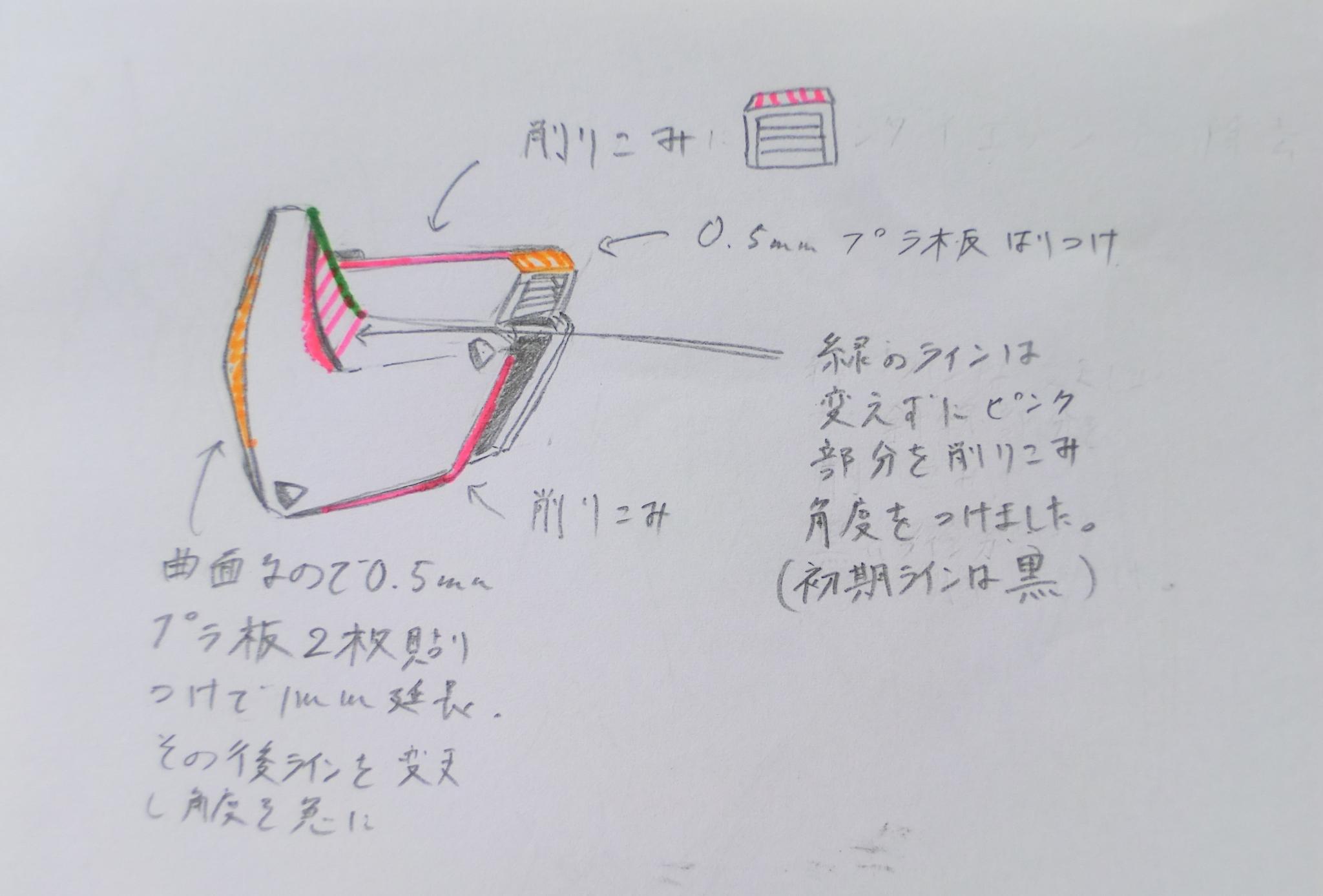 CIMG0006_20150201233203f7f.jpg