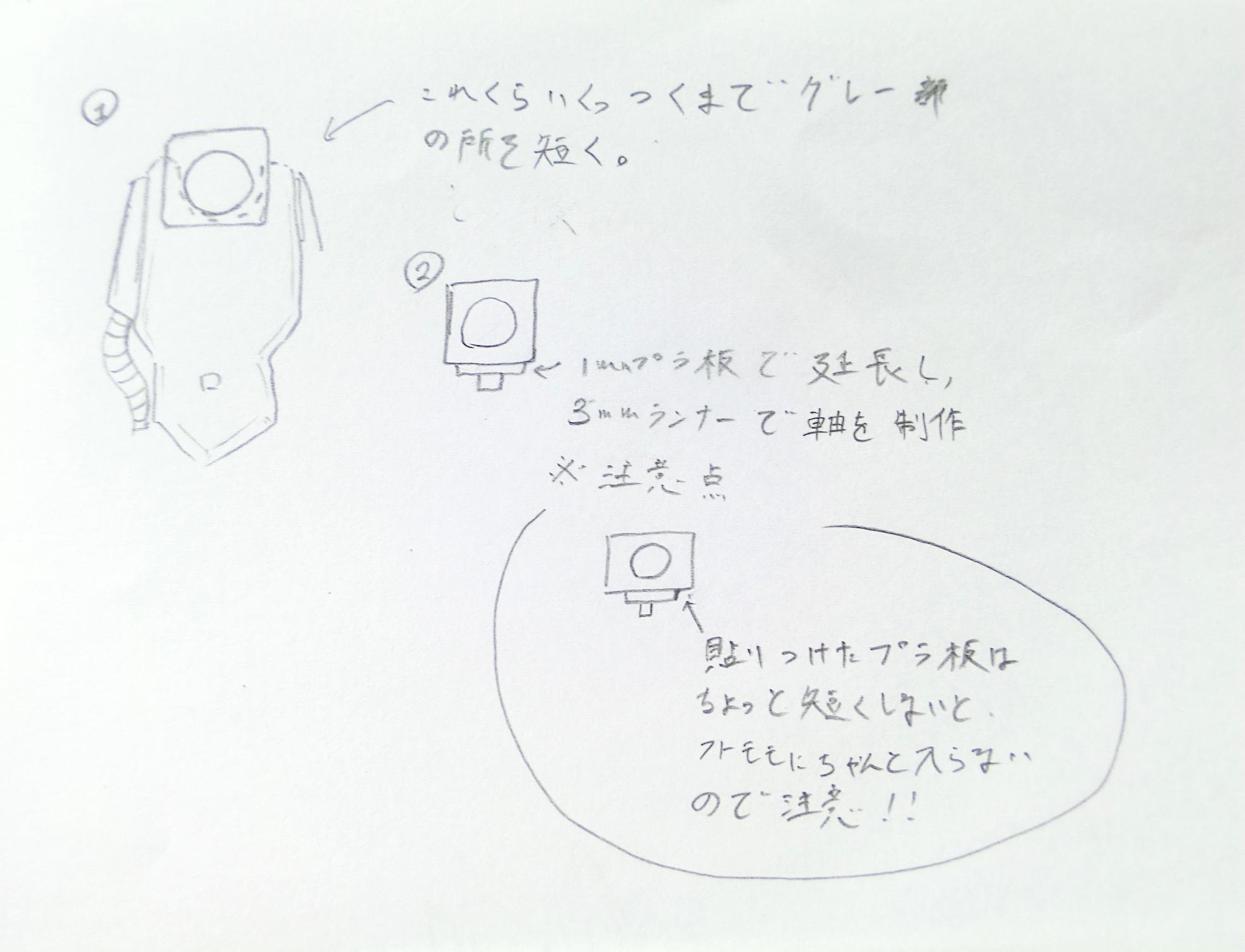 CIMG9994.jpg