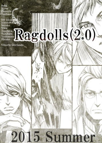 ragd2_0_800