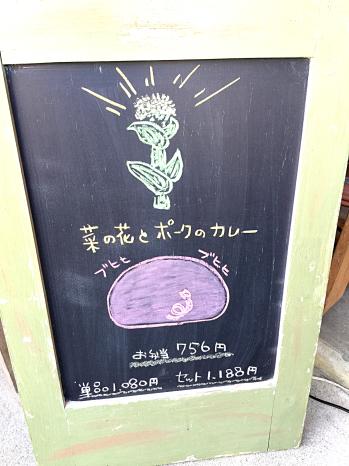IMG_7762_Fotorくまねこ1