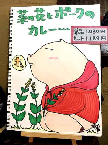 IMG_7763_Fotorくまねこ2