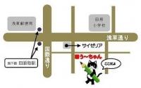 地図_blog