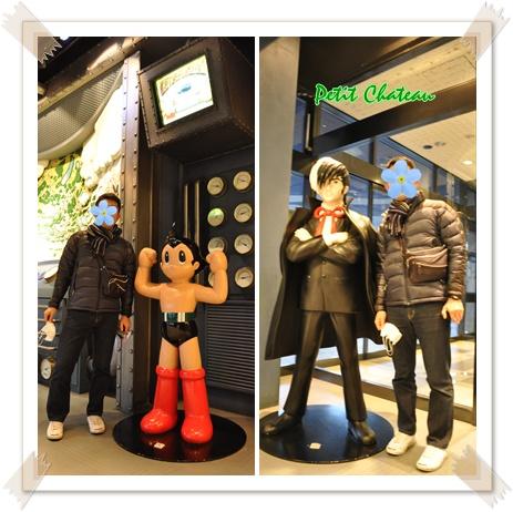 手塚治虫記念館2