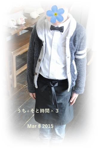 うち+そと時間×3 (18)