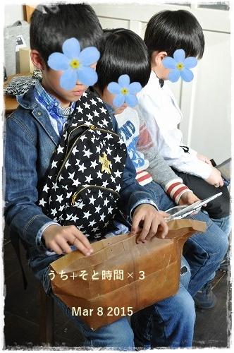 うち+そと時間×3 (21)