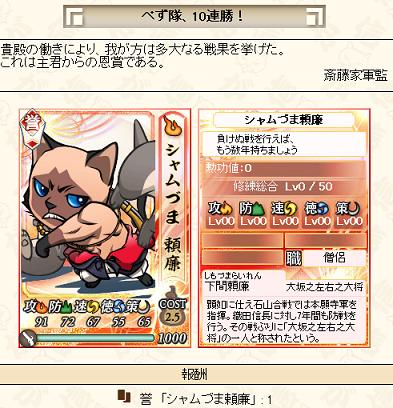 04ぜんりょく0111