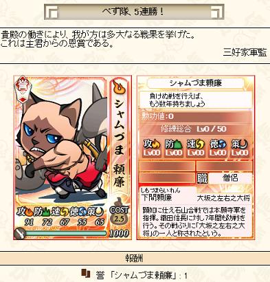 03ぜんりょく0216