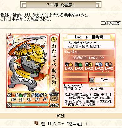 02ぜんりょく0216