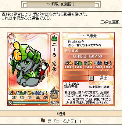 01ぜんりょく0216