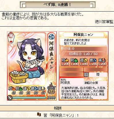 02ぜんりょく0306