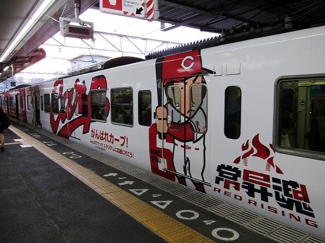 カープ電車3