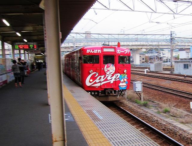 カープ電車8