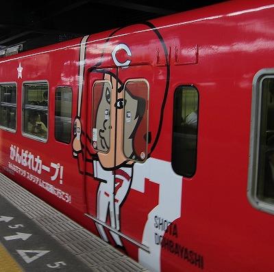 カープ電車6