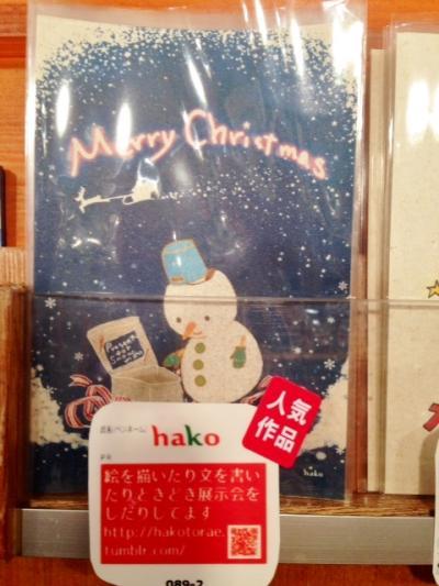 2014-12-17-37_convert_20141218104320.jpg
