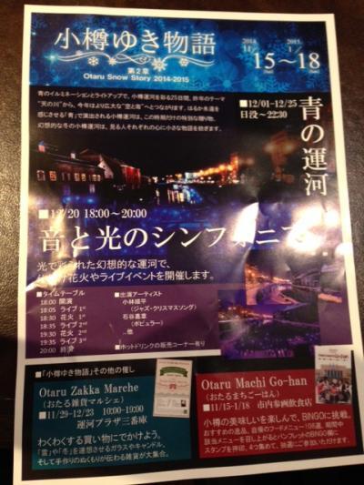 2014-12-20-6_convert_20141230130421.jpg
