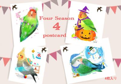 カード4枚3