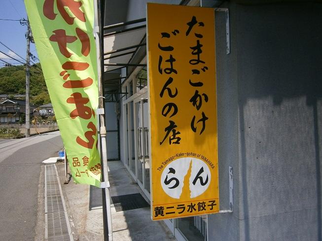 P4300080.jpg