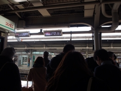 Nagoya Hbf