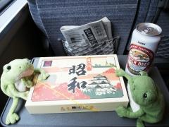 Bento aus dem Nagoya Hbf