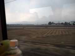 Hauptbahnlinie Hokuriku (an der Praefektur Fukui)