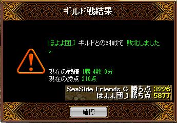 150403GV1