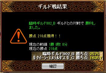 150507GV1