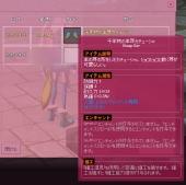 mabinogi_2015_01_18_026.jpg