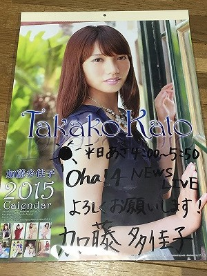 takapo_1.jpg